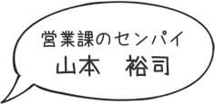 https://kantou-jc.co.jp/files/libs/202/201912091528096012.jpg