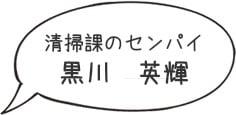 https://kantou-jc.co.jp/files/libs/203/201912091528106325.jpg