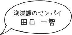 https://kantou-jc.co.jp/files/libs/204/201912091528103982.jpg