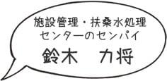 https://kantou-jc.co.jp/files/libs/205/201912091528116408.jpg